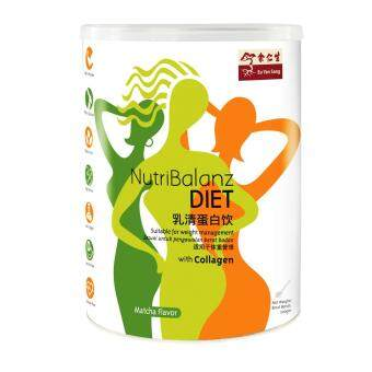 EYS NutriBalanz Diet 500gm