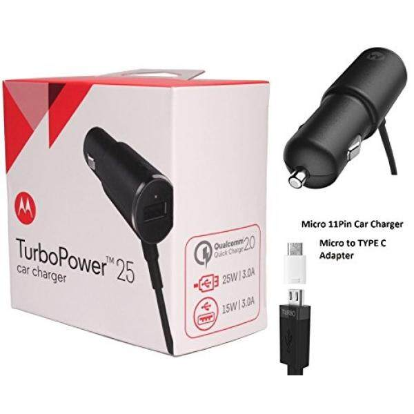 Smartphone Cases Car Chargers Offical OEM Motorola TurboPower 25w Dual Port Car Charger W/C Adapter, SIM Ejector, For Moto Z,Droid,Maxx,X4,X2,S9,Note8,S8,Google Pixel,2 (Retail Pack) - intl