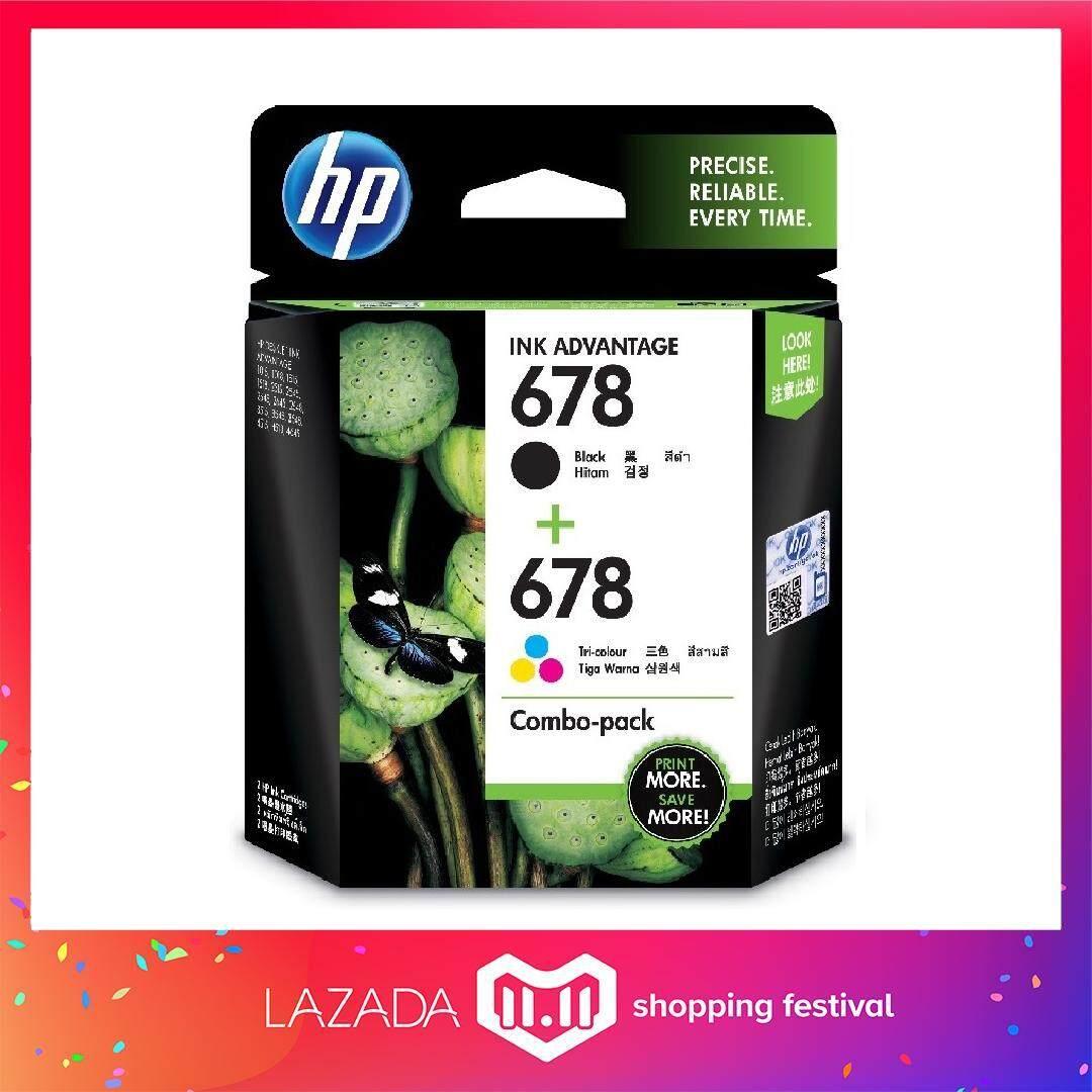 HP 678 Combo Pack Black/Tri-color Original Ink Advantage Cartridges L0S24AA