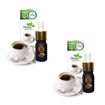 2 Bottles of Stevia Extra Sweetener (10ml) (Twin Pack)