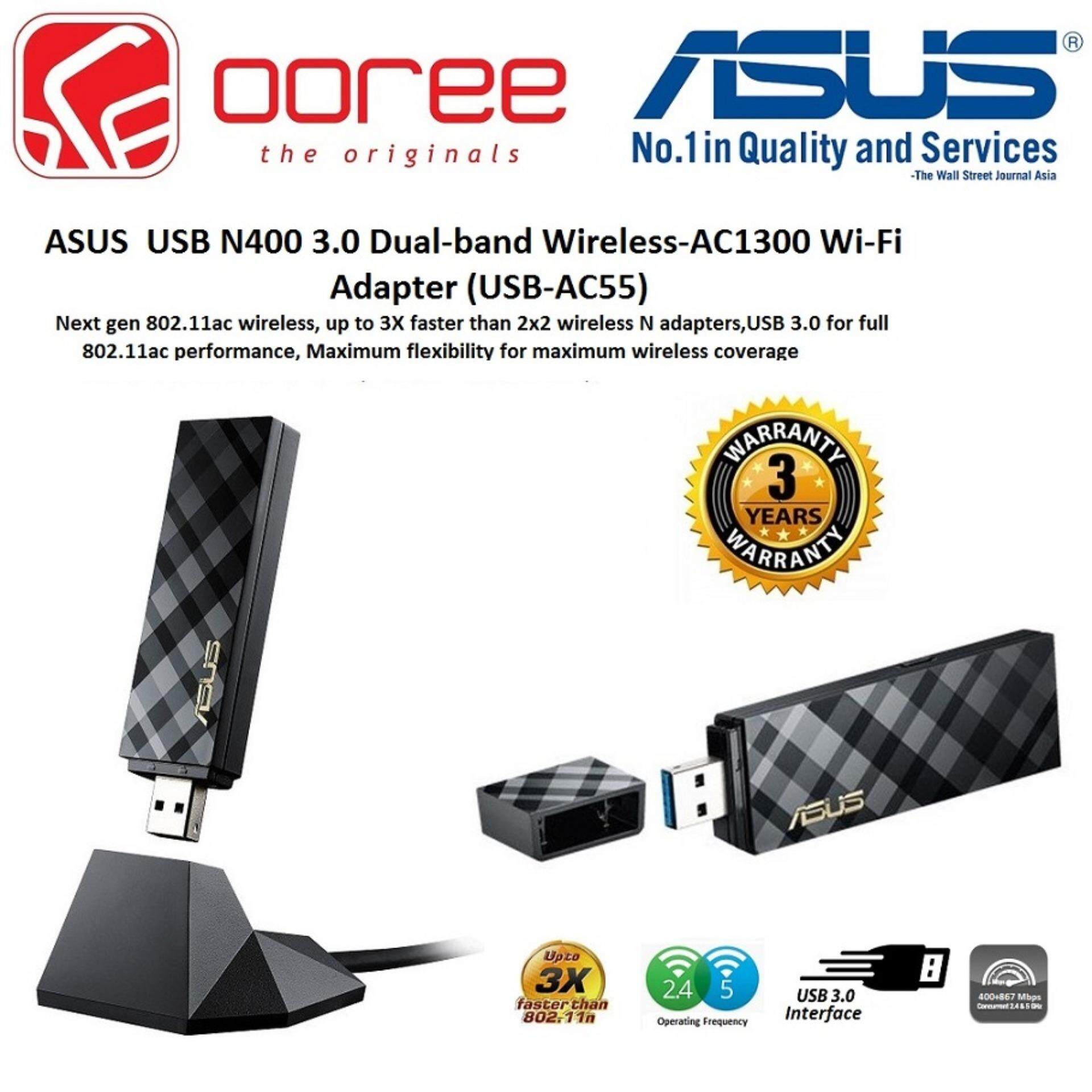 Features Asus Usb Ac53 Nano Ac1200 Dual Band Wi Fi Adapter Rt Ac55uhp High Power Router Wireless Ac 1200 Mbps Genuine Ac55 Ac1300 30