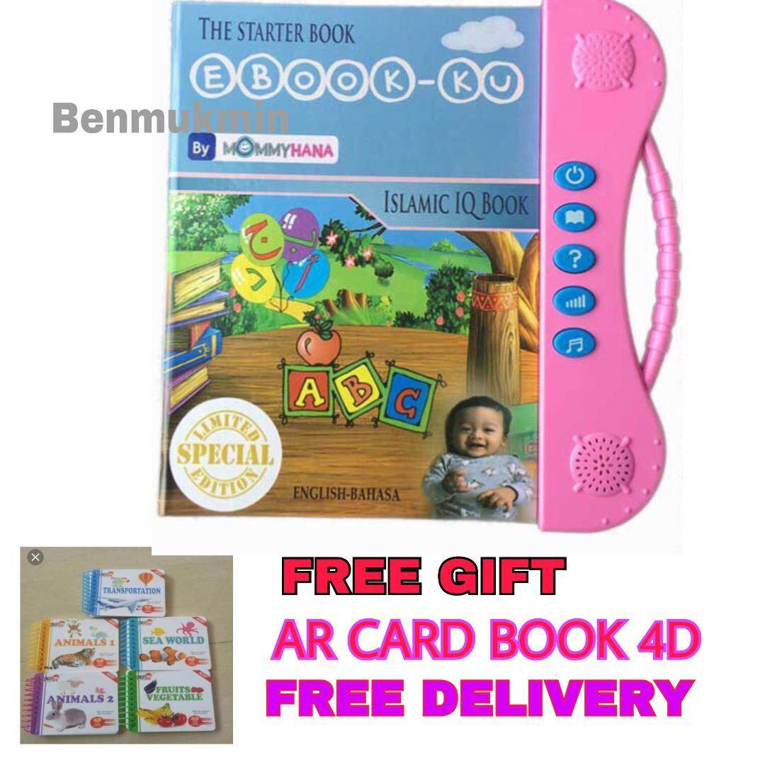 Media music books buy media music books at best price in ready stock ebook islamic by mommy hana fandeluxe Image collections