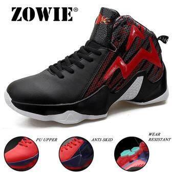 Harga preferensial Zowie Pria Klasik Wanita Terbaik Sepatu Bola Basket  Profesional Fashion Cocok Pria Sepatu Menyerap 7729c04f0a