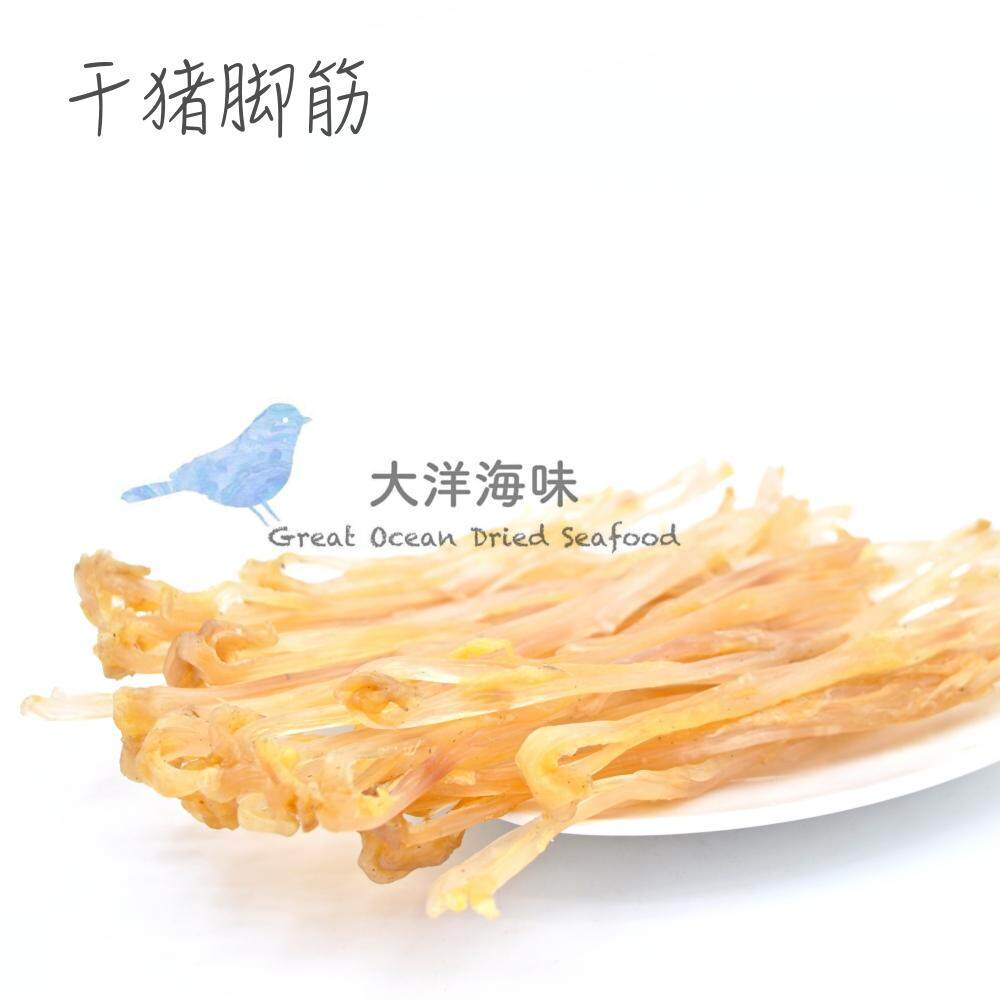 Dried Pork Tender  (1x300g)