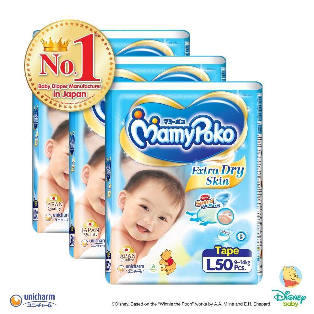 Jual Mamypoko Extra Dry Diaper Xxl Pack Of 40 Tape L 22 Small Packet Skin L50 3packs