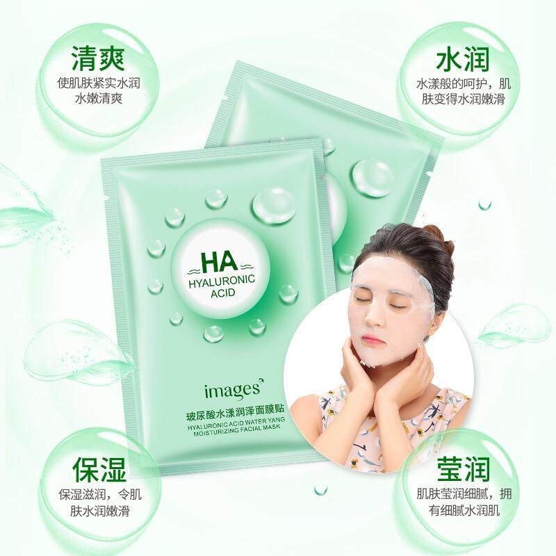 IMAGES Hyaluronic Acid Water Yang Moisturizing Facial Mask