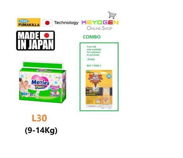 *RM39 30* 1 Pack Merries Good Skin L30 diaper premium