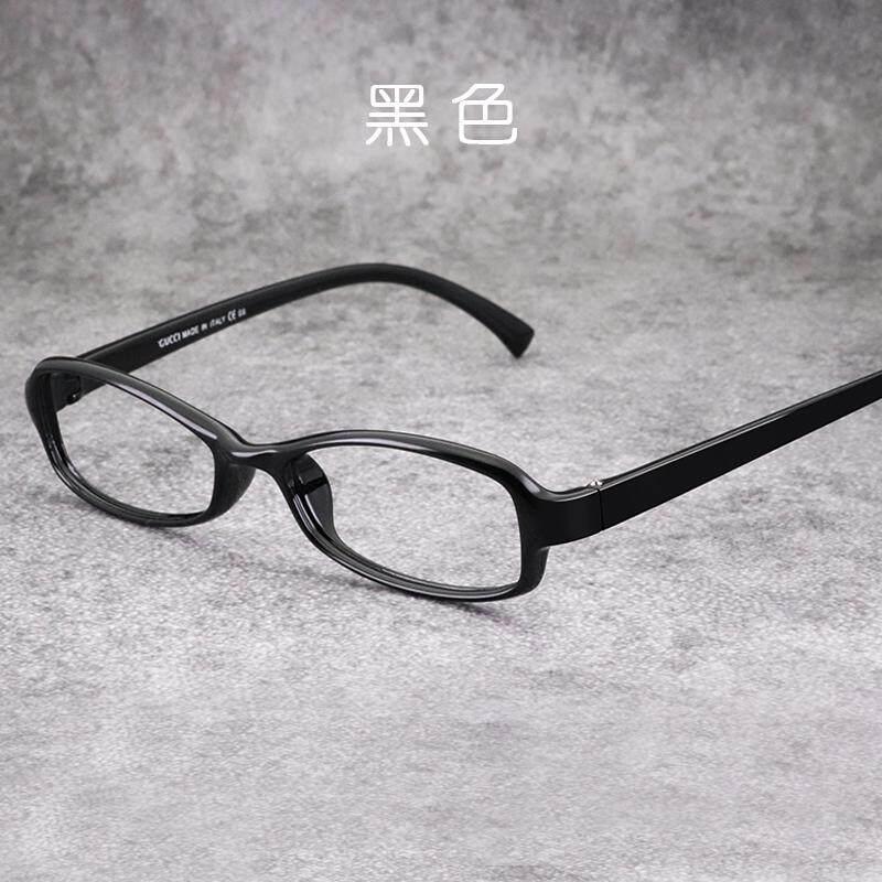 Korea Selatan TR90 Sangat Ringan bingkai kacamata Gaya Korea fashion  populer Retro Bingkai Kacamata Pria dan 4a10bbd8f8