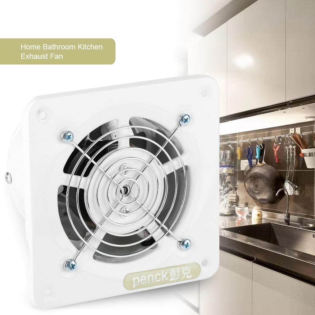 Exhaust Fan For Sale Cooling Fan Prices Brands Review In