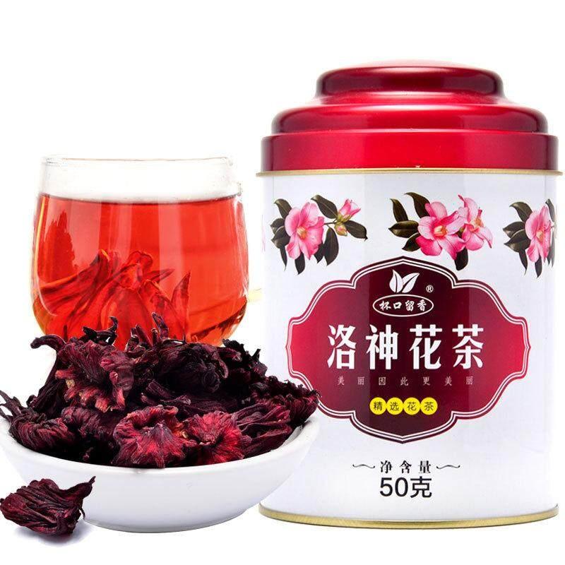 Roselle Flower Tea Cup Mouth Fragrant Tea New Flower Roselle Tea 50g Of God's Flower - intl