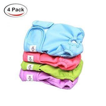 ราคาถูกที่สุด LUXJA Reusable Female Dog Diapers (Pack of 4), Washable Wraps for Female Dog (X-Small, Sky Blue+Purple+Green+Rose Red) - intl shock sale ...