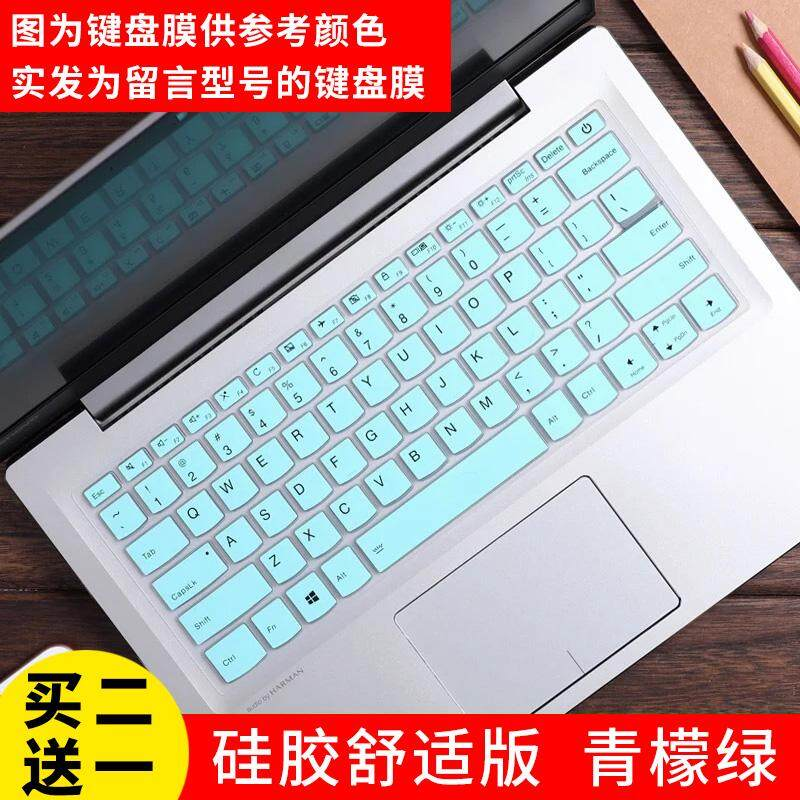 Tablet Keyboard Cover Posted Protective Case Lenovo ThinkPad Apple Asus HP  Dell XIAOMI Redmi redmibook Huawei Matebook Dust Cover 15 6-Inch 14