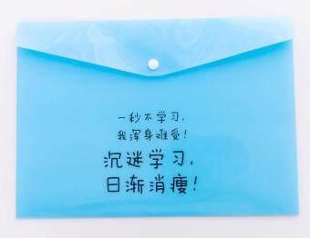 การส่งเสริม minxin PVC A4 Paper File Document Holder Organizer Storage Bag Office School Stationery (Blue) ซื้อที่ไหน - มีเพียง ฿73.00
