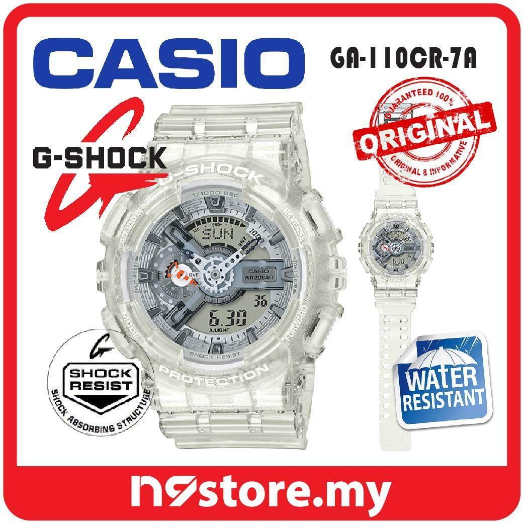 78ed3cc5da9 Casio G-Shock Analog Digital GA-110CR-7A Special Coral Color Shock Resist  Watch