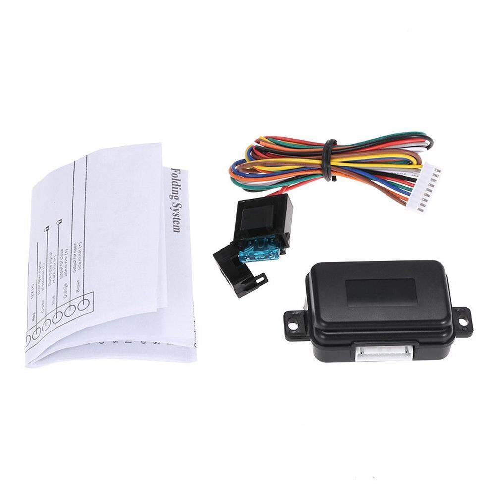 Elife Mobil Cerdas Kaca Spion Lipat Otomatis Terbuka Controller Modul Sistem By Wanmin56.
