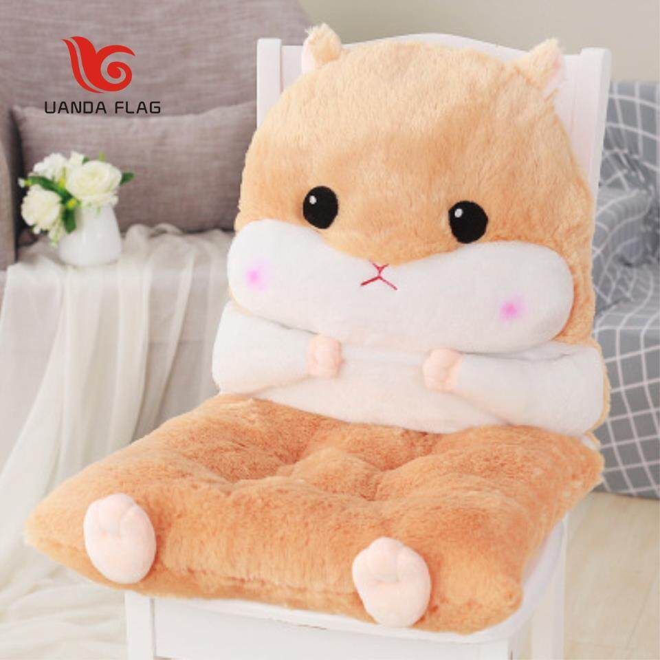 Cartoon Hamster Conjoined Cushion Cushion Office Cushion Floor Thickening Student Seat Chair Stool Buttocks (45*90CM)