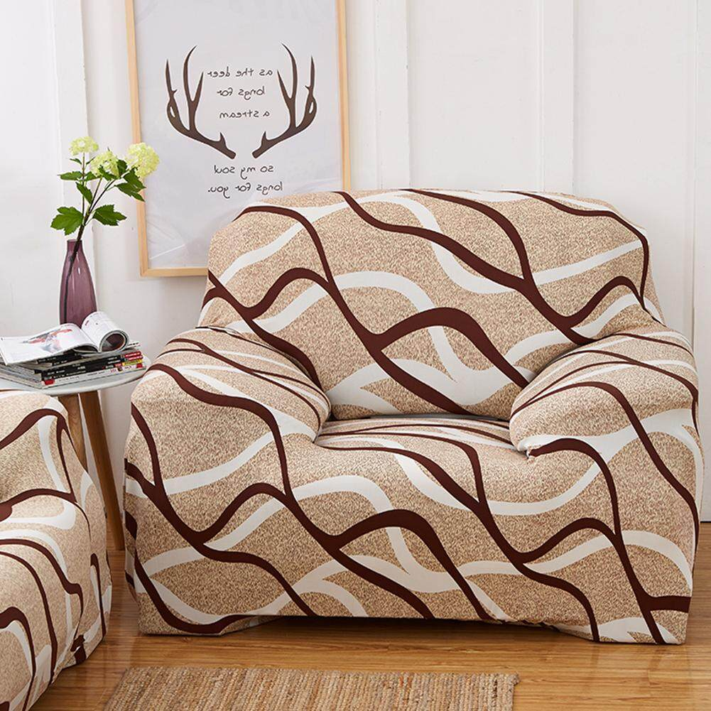 Star Mall Elastic Sofa Protector Slipcovers Non-slip Printing All-inclusive Sofa Seat Case For Living Room