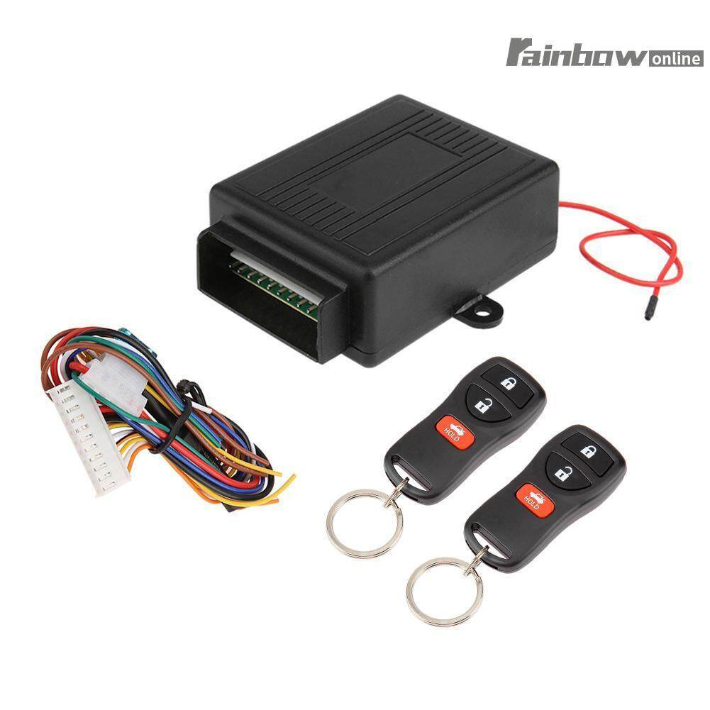 Alarm System For Sale Car Accessories Online Brands Scytek Wiring Diagram Central Door Lock Keyless Entry Remote Locking Kit Gadget Intl