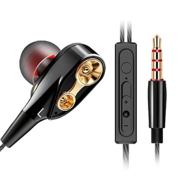 niceEshop In-ear Headphones Subwoofer Soundproof Earplugs with Control Line & Mic Four Quad-Core Double-Acting Singapore