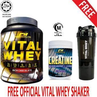 Vital Whey Halal 2kg/4.41lbs, 100% Whey Isolate With 24g Protein, 67 Servings(Chocolate Milkshake) + Pharmanutri 100% Creatine Halal 250g, 50 Servings (Unflavored) + FREE 3-in-1 Pharmanutri Vital Whey Protein Shaker/Blender/Mixer 17oz/500ml (Black)