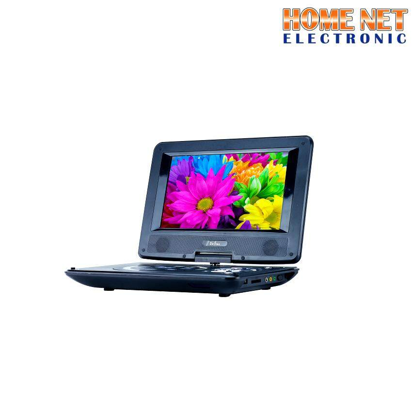 Dhome PORTABLE DVD PLAYER PD-7007