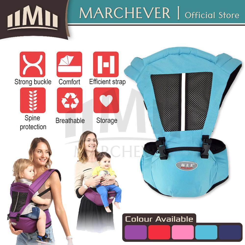 COOLBABY Baby Carrier Multifunctional Baby Hip Seat Kids Ergonomic Baby Toddler A