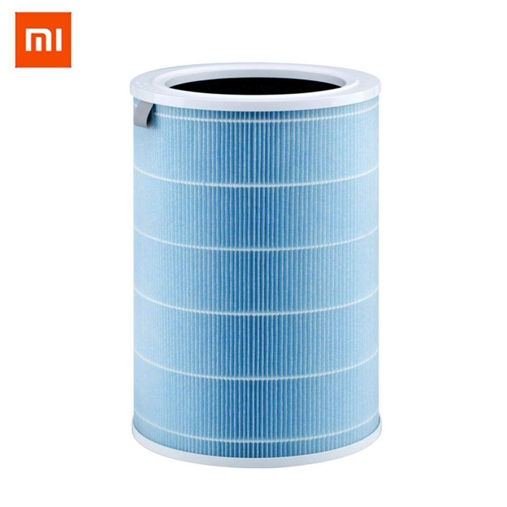 Xiaomi Mijia Original Air Purifier 2 Filter Spare Parts Sterilization Bacteria Purification Purification Pm2.5 Formaldehyde By Freebang.