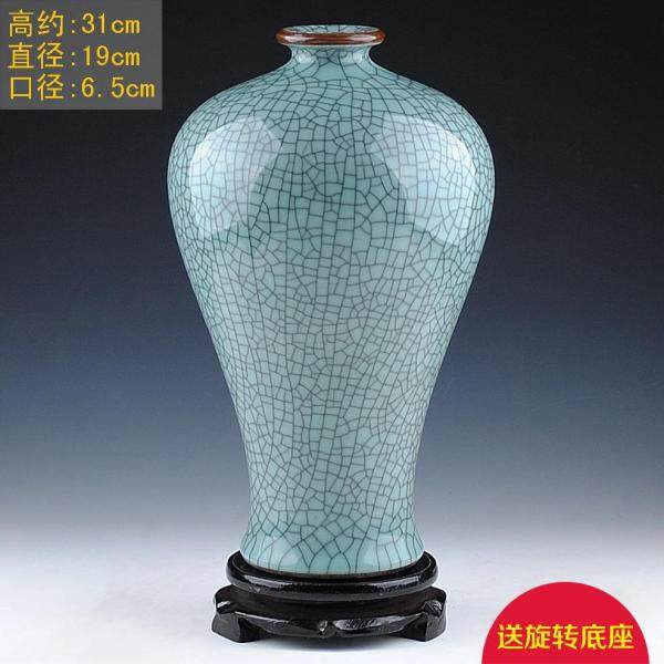 Jingdezhen Ceramic Vase Decoration Living Room Flower Arrangement Vintage Offcial Kiln Flower Holder Chinese Style 58 Decorations Porcelain Bottle