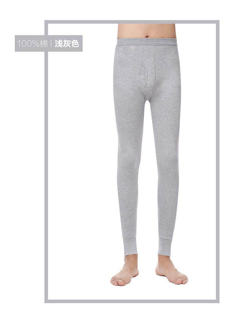 395a7aa8c9b009 Plus Size Xxxl Elastic Long Johns Underwear Male Autumn Winter Cotton Warm  Leggings By Unique Sotre