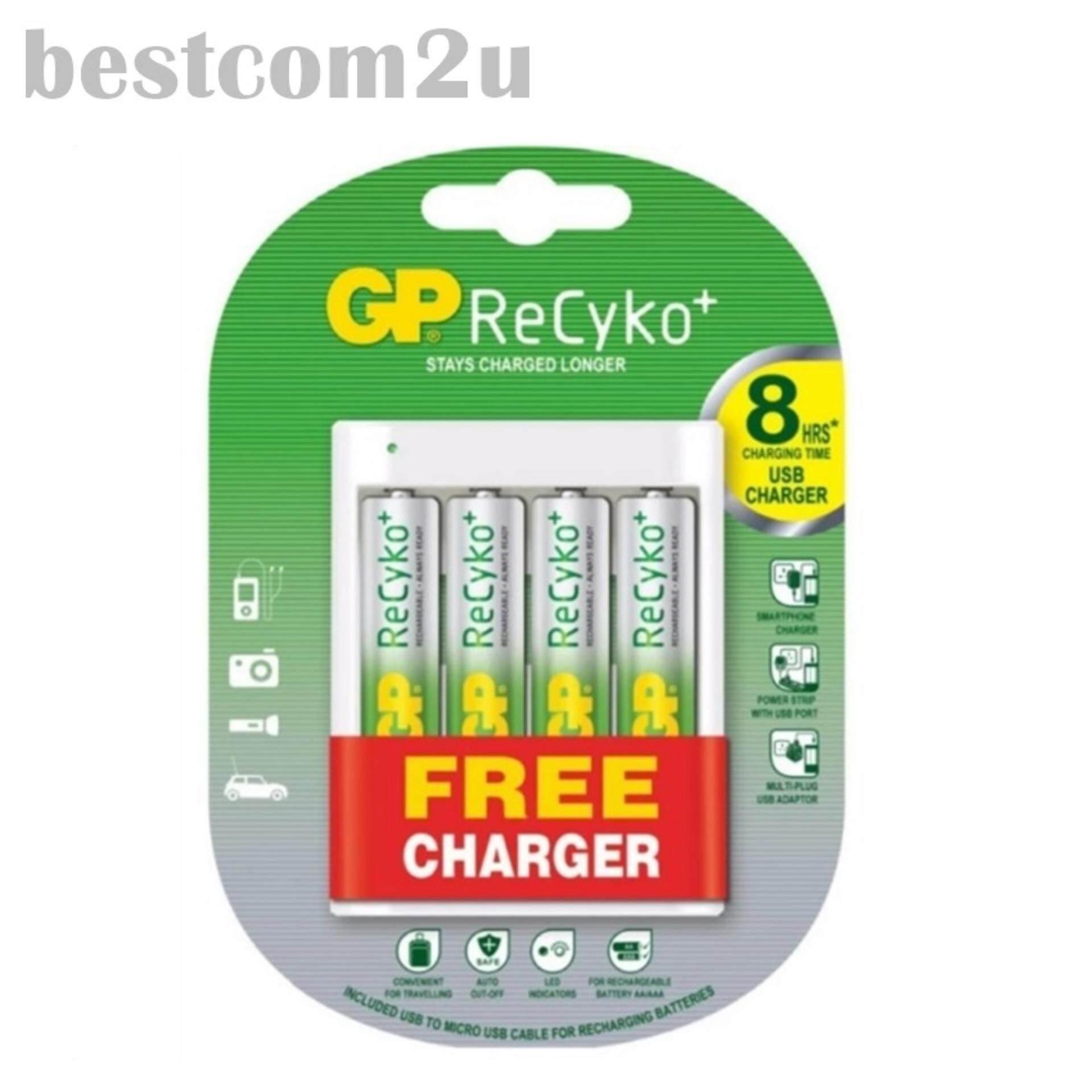 [FREE U411 Charger] GP ReCyko Rechargeable Battery 4Pcs AA 2000mAh