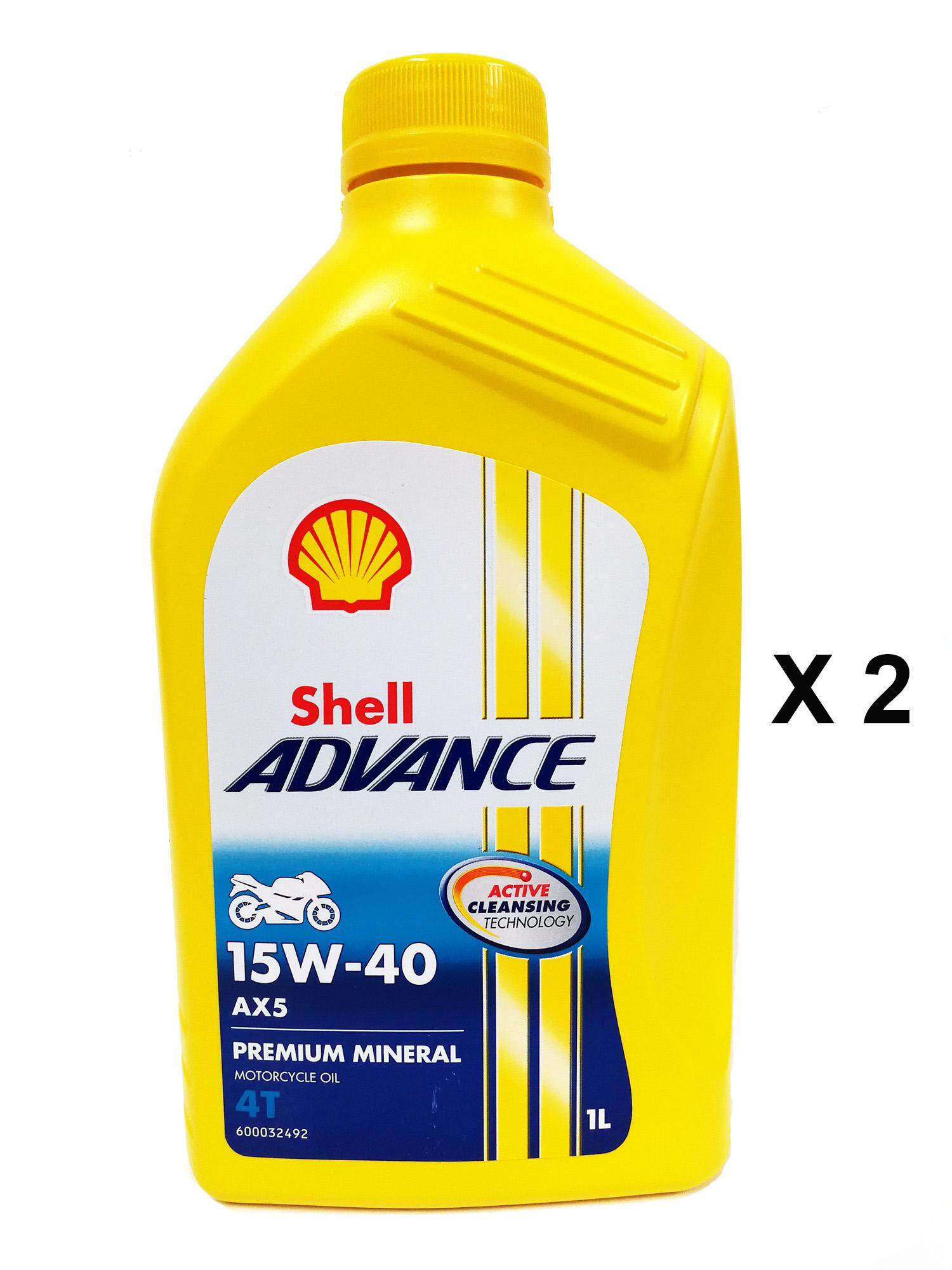 Shell Products For The Best Prices In Malaysia Helix Hx5 15w 40 Api Sn Oli Mobil Mesin Bensin 4 Liter Advance 4t Ax5 15w40 Lubricant Motorcycle Engine Oil 1l X2