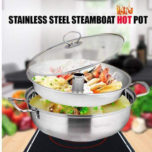 (Soup)2 tiers Stainless Steel Steamboat Hot pot Cooker