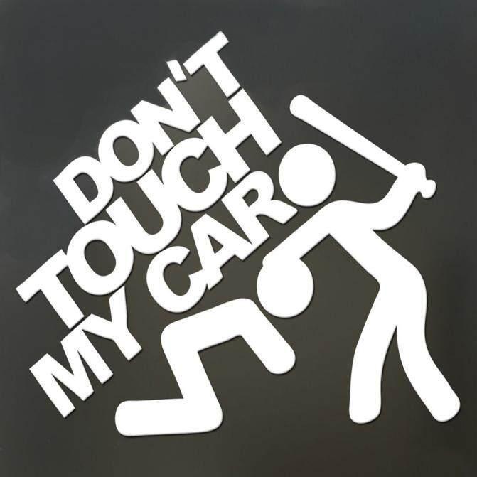Jangan Sentuh Saya Mobil Lucu Stiker Mobil Anti-air Badan Mobil Vinil Stiker Bumper Mobil