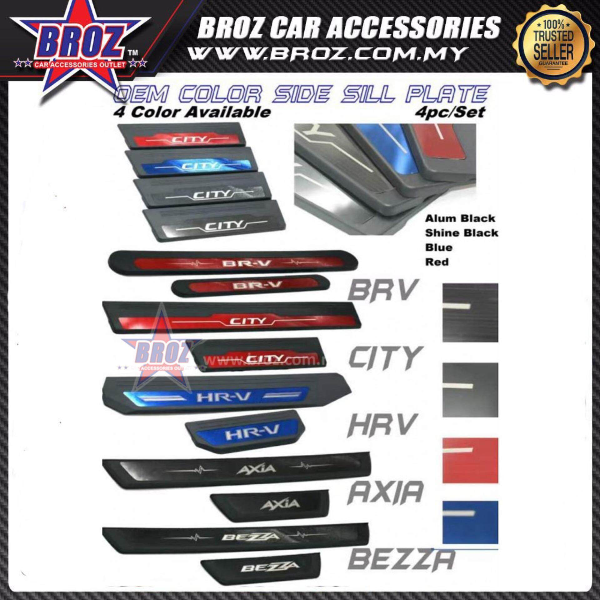 Broz Perodua Bezza ABS Side Steel Plate/Door Side Step Aluminium Black