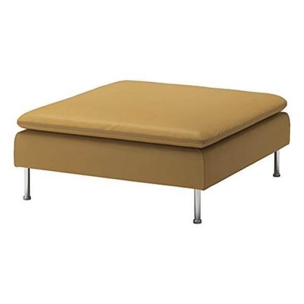 Ikea Home Bedroom Footstool Cover Samsta Dark Yellow