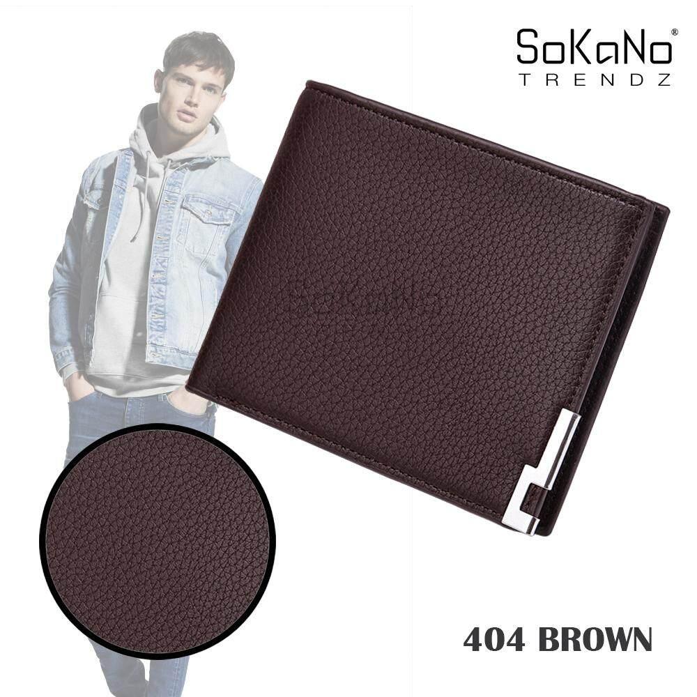 (RAYA 2019) SoKaNo Trendz 404 Best Gift Classical Bifold Men Horizontal Wallet PU Leather Thin Wallet Lelaki
