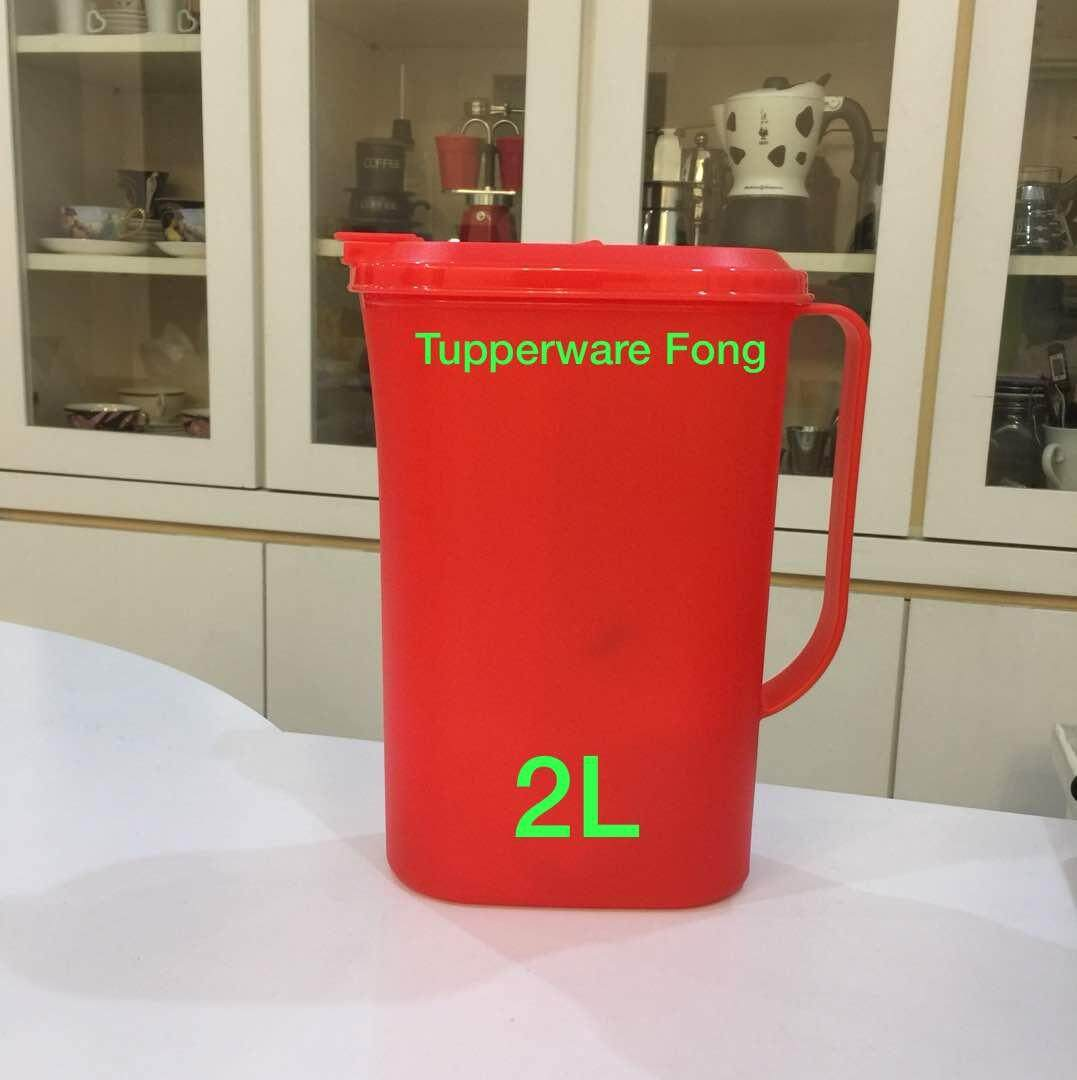 Sell Tupperware 2l Ref Cheapest Best Quality My Store Classy Red Collection Myr 45