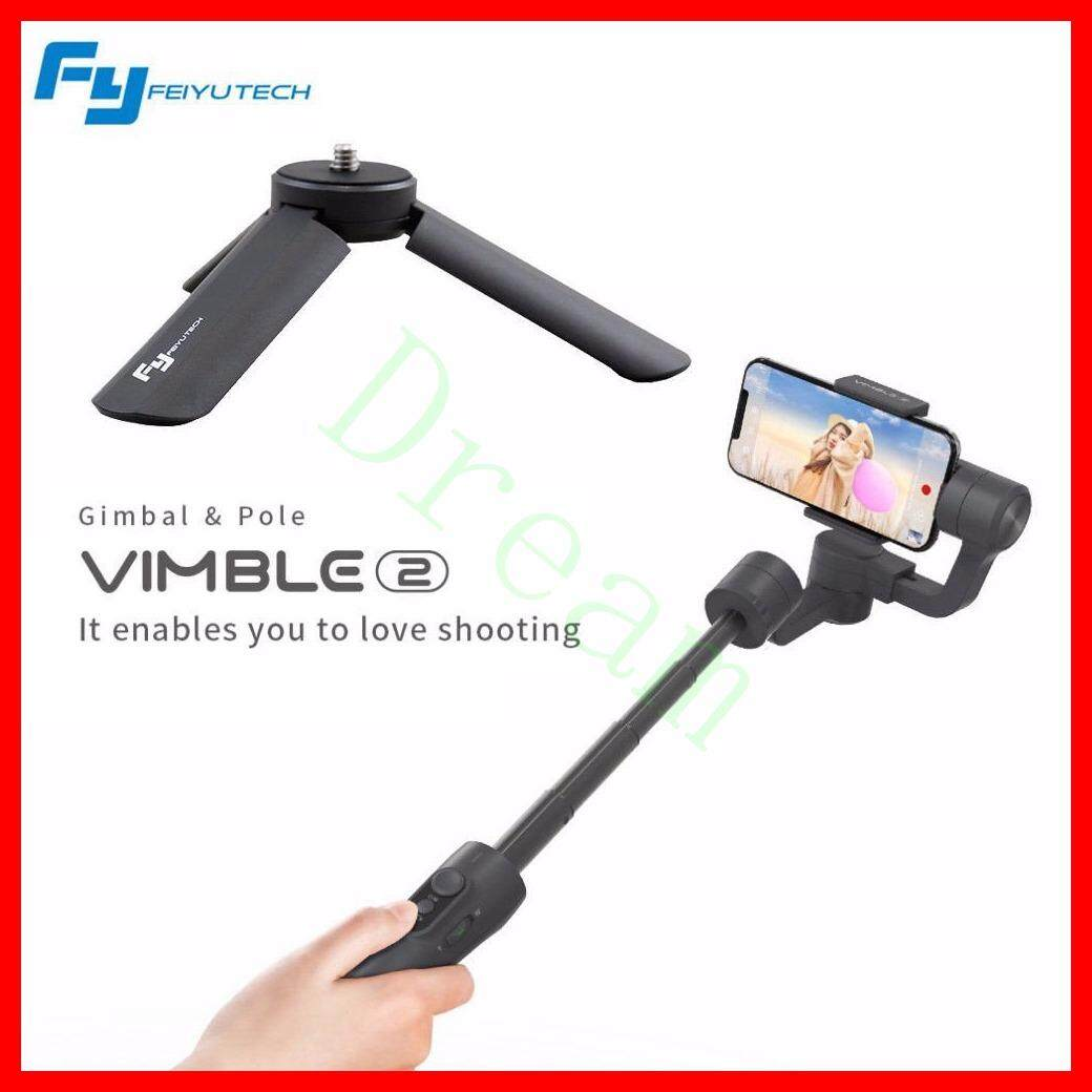 Buy Feiyu Camera Accessories Monopods Lazada Spg 3 Axis Handheld Steady Gimbal For Smartphones Extra Battrey Tech Vimble 2 Extendable Stabilizer Smartphone With Tripod
