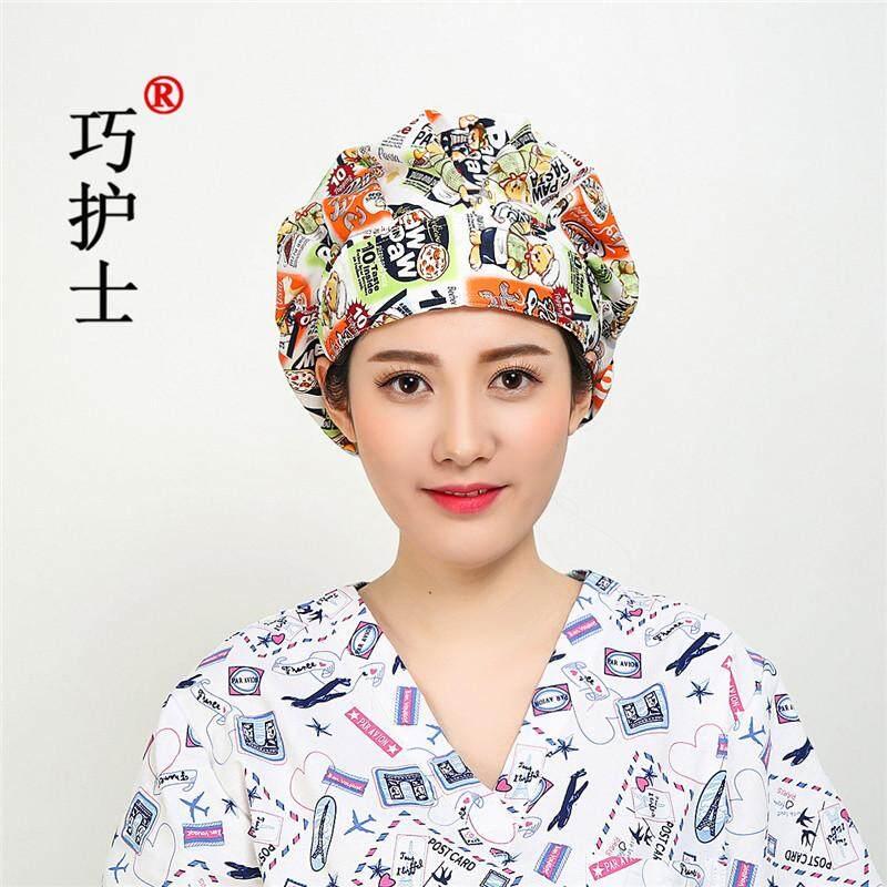 Qiao Perawat Topi Bedah Katun Sablon Koki Topi Kerja Rok Flared Perempuan