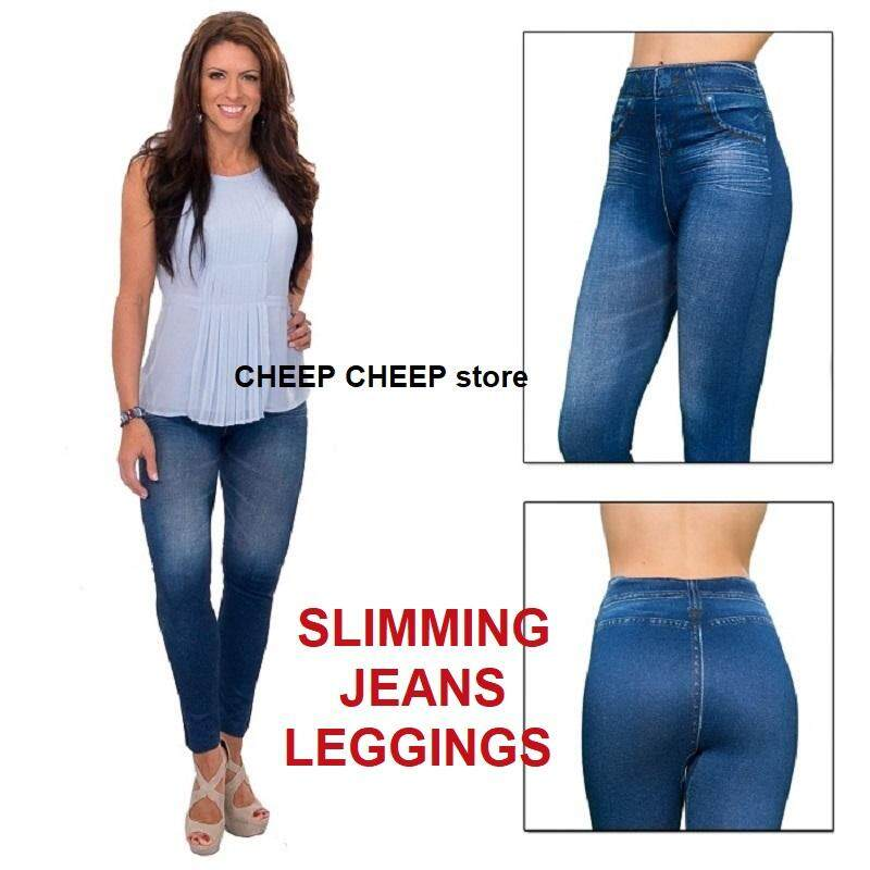 Slim n Lift Caresse Jeans the Super Stretchable Slimming Jeans Skinny Leggings - Instant Slimming Effects