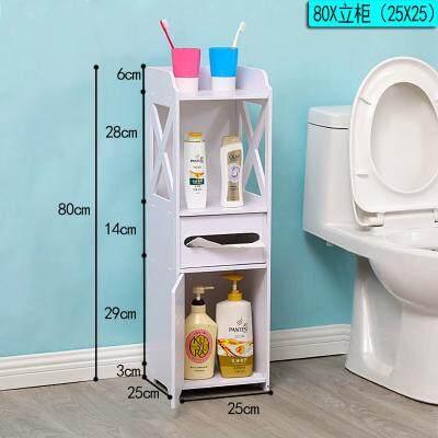 Bathroom Storage Shelf Landing Bathroom Storage Cabinets Waterproof Multilayer Corner Storage Rack Toilet Between Chamber Pot Side Cabinet By Taobao Collection.