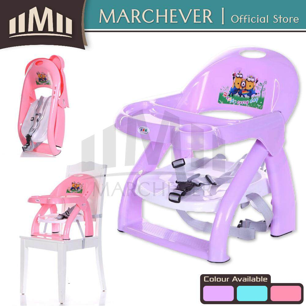 Baby Booster Seat Foldable Portable Baby Dining Chair Kids Dining Table
