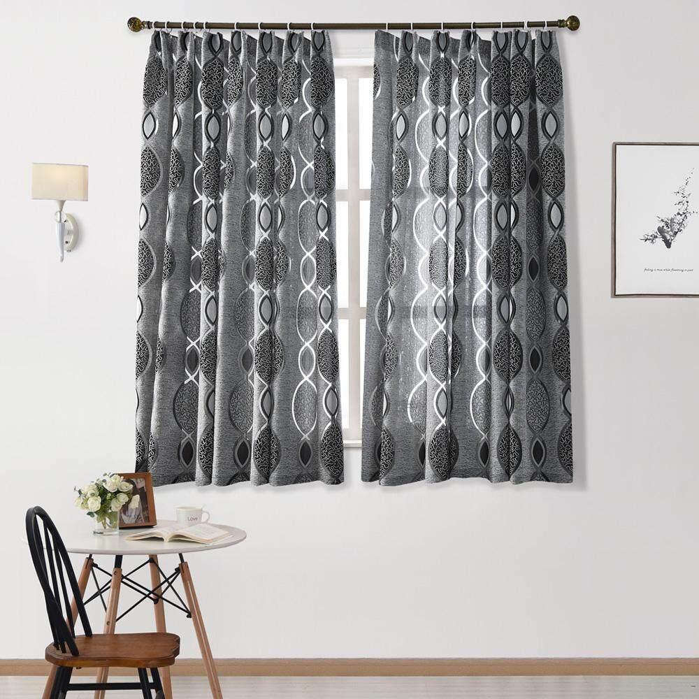 Napearl Bedroom Window Jacquard Tulle Short 100x130 Sheer Black Curtain