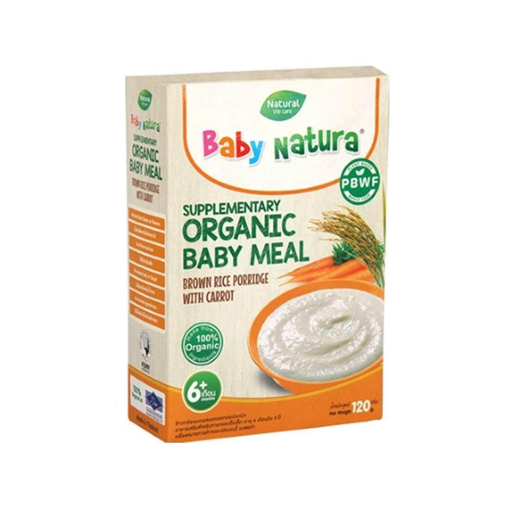 Baby Natura Organic Brown Rice Porridge - Carrot