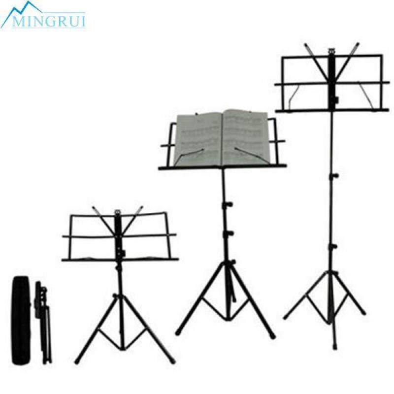 Folding Adjustable Music Sheet Stand Foldable Holder Rack with Carrying Bag Malaysia