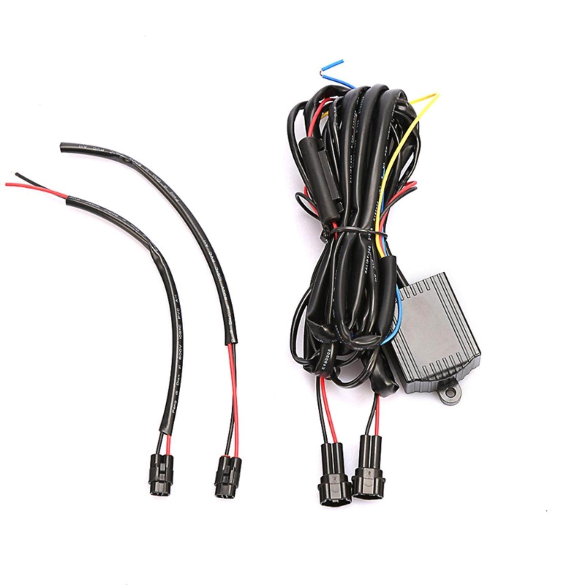 Fitur 120v 277vac Light Sensor Control Automatic On Off Wiring Photocell Drl Led Daytime Running Relay Harness Switch 12v