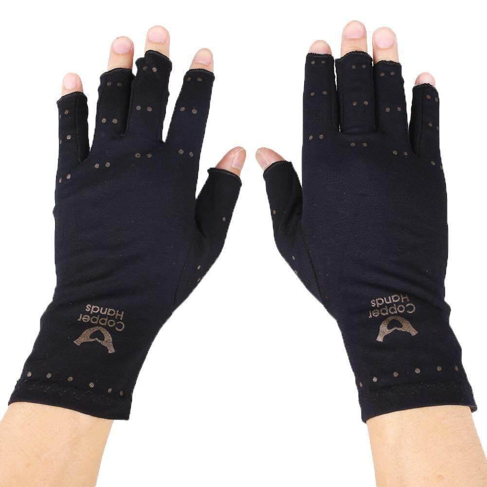Grand Store คู่ข้ออักเสบถุงมือทองแดงมือการไหลเวียนการบีบอัดสีดำ - Intl.