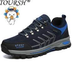 Toursh Pria Moutain Bernapas Solid Sepatu Mendaki Pria Berburu Pria Sepatu  Trekking untuk Pria ffd4f8389c