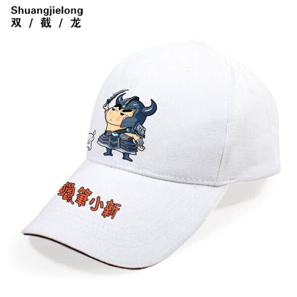 Crayon Shinchan hat duck tongue and haze Happi along the periphery of male and female students summer shade children hats Crayon Shinchan hat 07 can be adjusted(Crayon Hat 15)