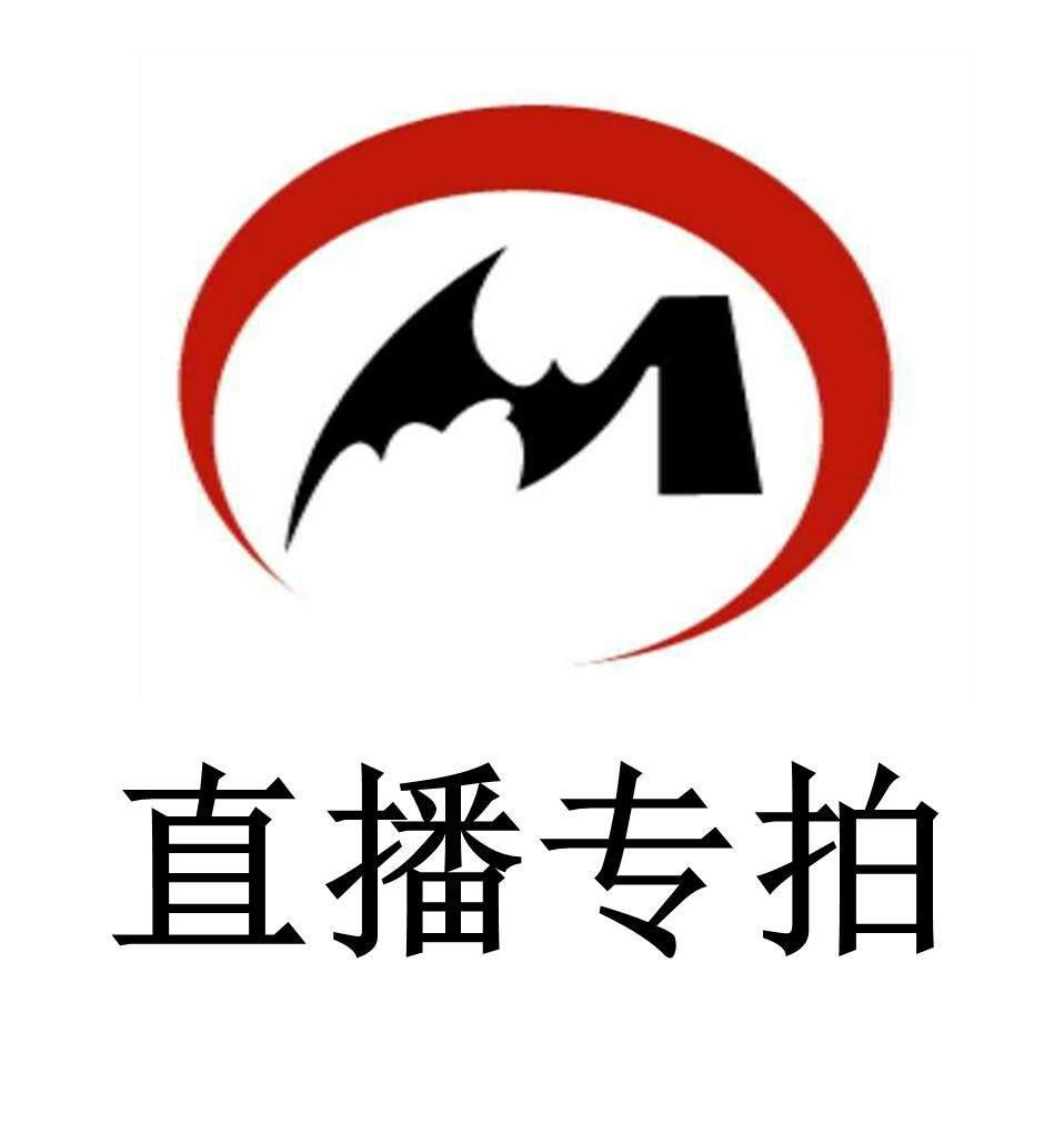 Percaya Berbudi Luhur Live Clap Artikel dari Daun Kecil Merah Cendana Di Huang Hua Li India cathay Pacific Gunung Tua Cendana Ungu Pear Jurang Cypress String Tangan Sepasang Potongan